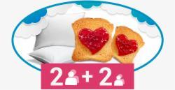 Тариф Размещение + завтрак (2 взрослых и 2 детей до 12 лет)