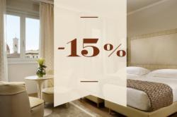 Super Deal 15% off